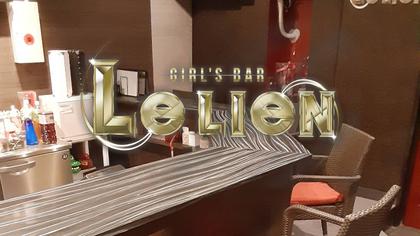 Girls Bar Lelien
