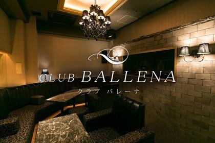 バレーナ(札幌市 すすきののニュークラブ)