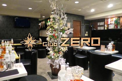 ゼロ(中央区 銀座のニュークラブ)