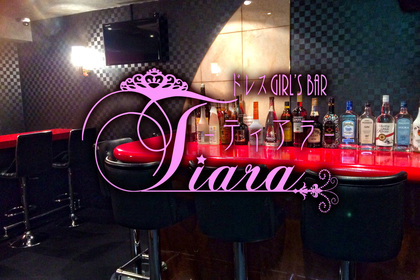 ドレス GIRL'S BAR Tiara