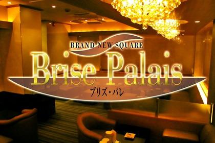 Brise Palais