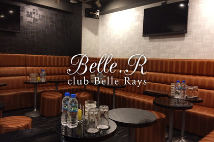 Club Belle Rays