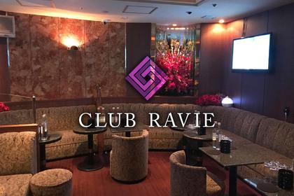 CLUB RAVIE