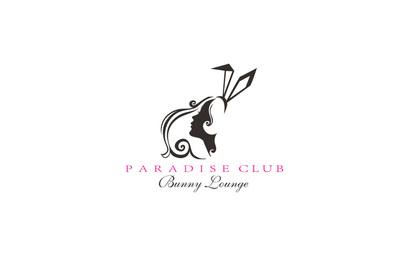 パラダイスクラブ(熊本市 中央区新市街のラウンジ)