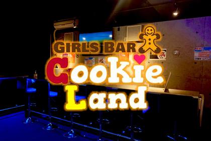 Girls Bar クッキーランド