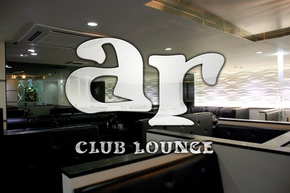 CLUB LOUNGE ar