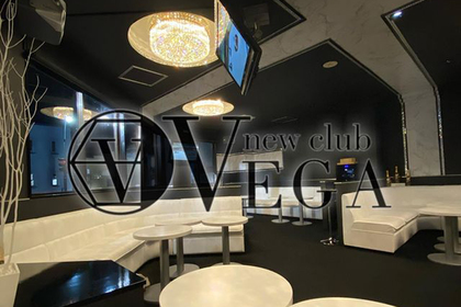 new club VEGA