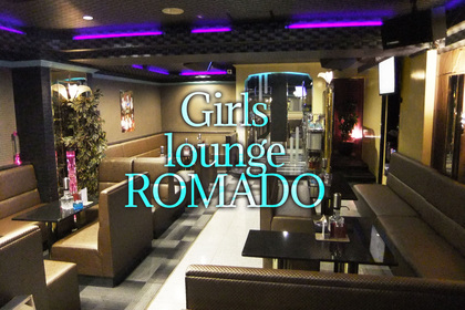Girl's Lounge ROMADO