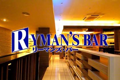 リーマンズバー(札幌市 すすきののニュークラブ)