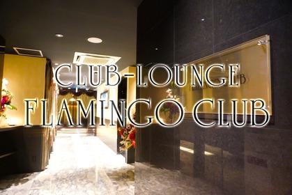 CLUB-LOUNGE FLAMINGO CLUB