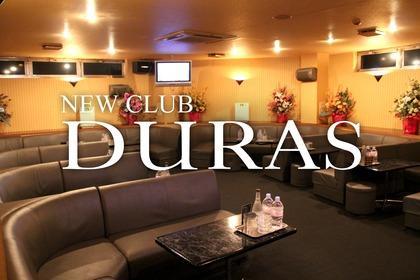 NEW CLUB DURAS