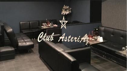 CLUB AsteriaZ