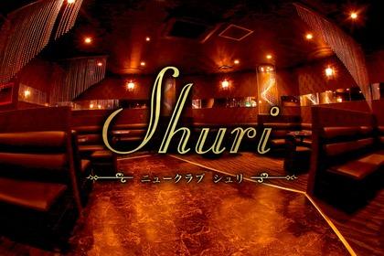 Shuri