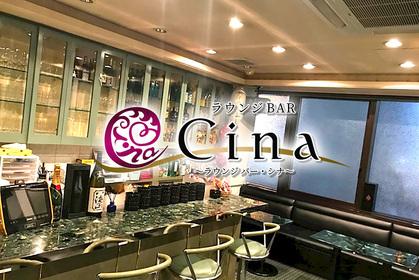 Lounge Bar Cina