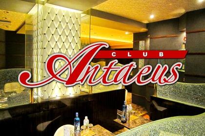 CLUB Antaeus