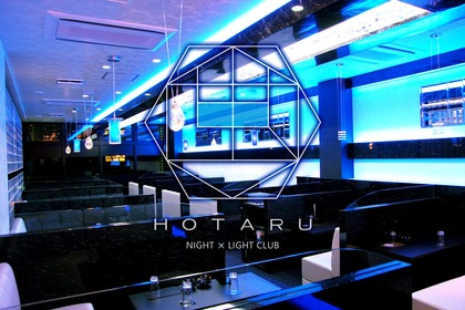 HOTARU NIGHT × LIGHT CLUB