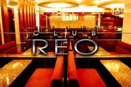 CLUB REO