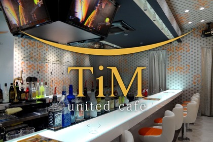united cafe TiM