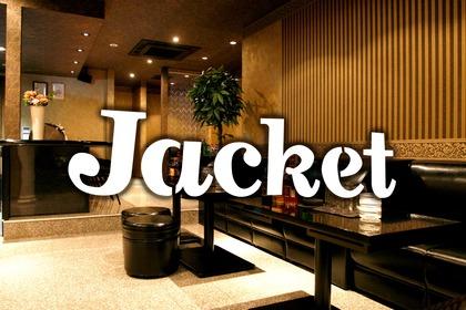 ジャケット(熱海市 中央町のキャバクラ)