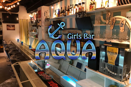 Girls Bar AQUA
