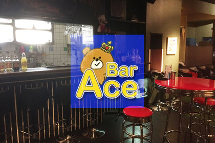 Girl's Bar ACE