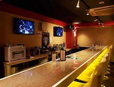 Girl's Bar Link