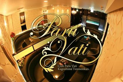Club Paru Vati