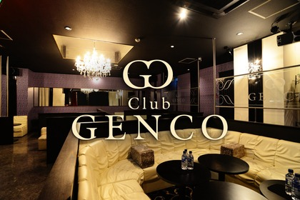 Club GENCO
