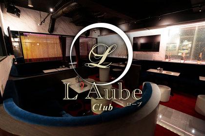 Club L'aube