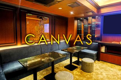 CANVAS CLUB
