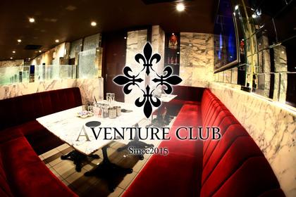 AVENTURE CLUB