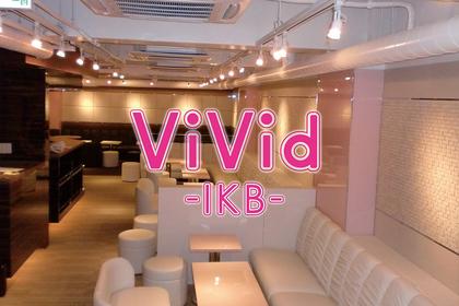 ViVid -IKB-