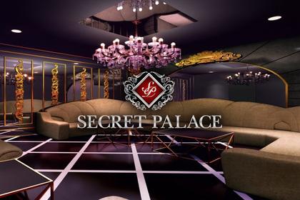 SECRET PALACE