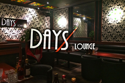 Lounge DAYS