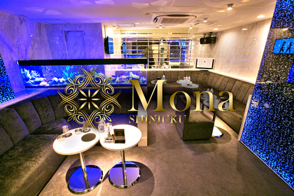モナ(新宿区 歌舞伎町のキャバクラ)
