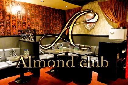 ALMOND CLUB
