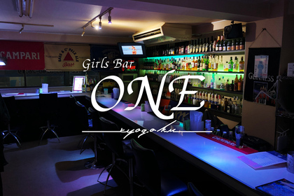 Girls Bar ONE