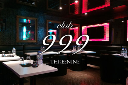 club 999 -THREENINE-