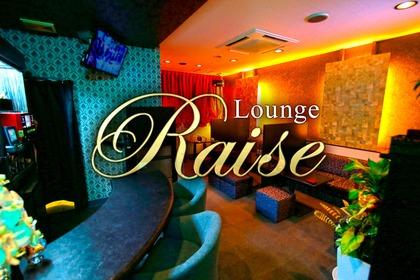 Lounge Raise