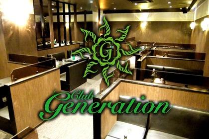 Club Generation