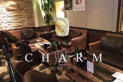 CLUB CHARM