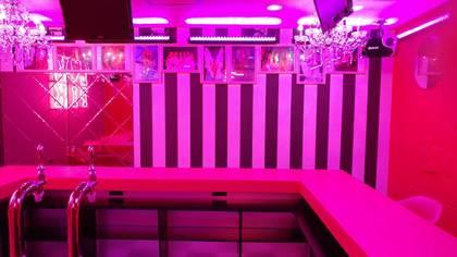 Girls Bar Love Pink