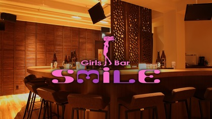 Girls Bar SMiLE