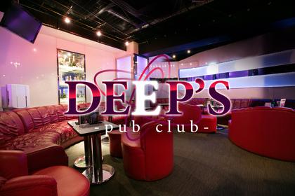 PUB CLUB DEEPS