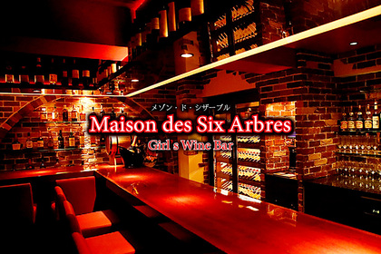 Girl's Wine Bar Maison des Six Arbres