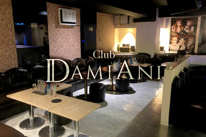 Club DAMIANI