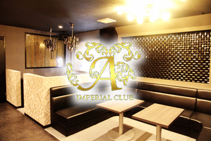 IMPERIAL CLUB A