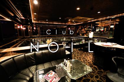 Club NOIL