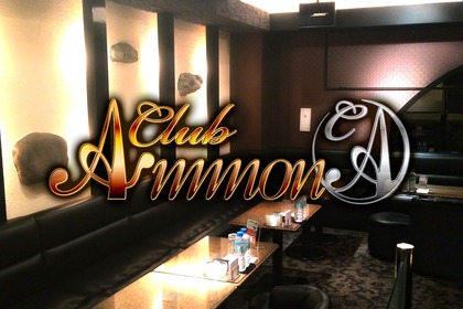 Club Ammon