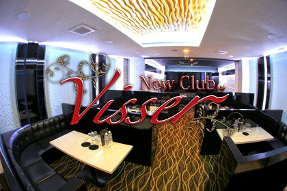 New Club Visser